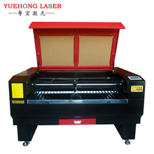 China Supplier Co2 Glass <strong>Laser</strong> Tube 80w 100w 130w 150w 1390 <strong>Laser</strong> Cutting Machine Price