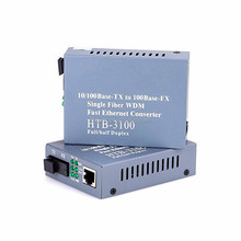 Fiber Optic Audio Video Transmitter Receiver Ethernet Dual Fiber Optic Media Converter Fiber Optic To Rf Converter 100/1000M