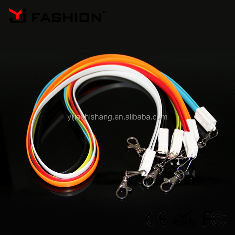 Keychain two side mobile charger cable magnetic usb charger cable