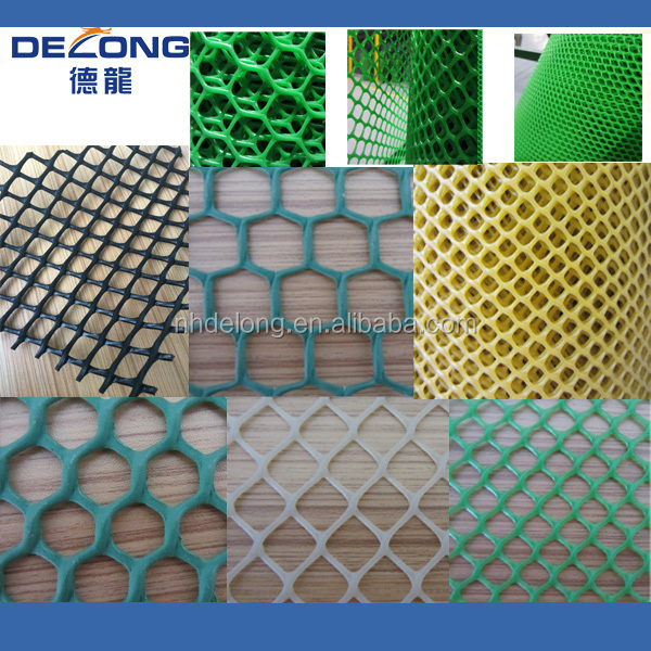 Good Quality extruded plastic chicken house net