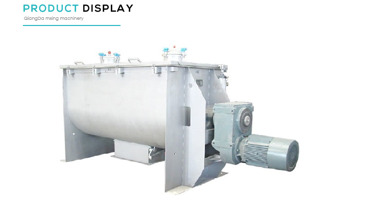 pvc hot and cold horizontal double Shaft Paddle mixer