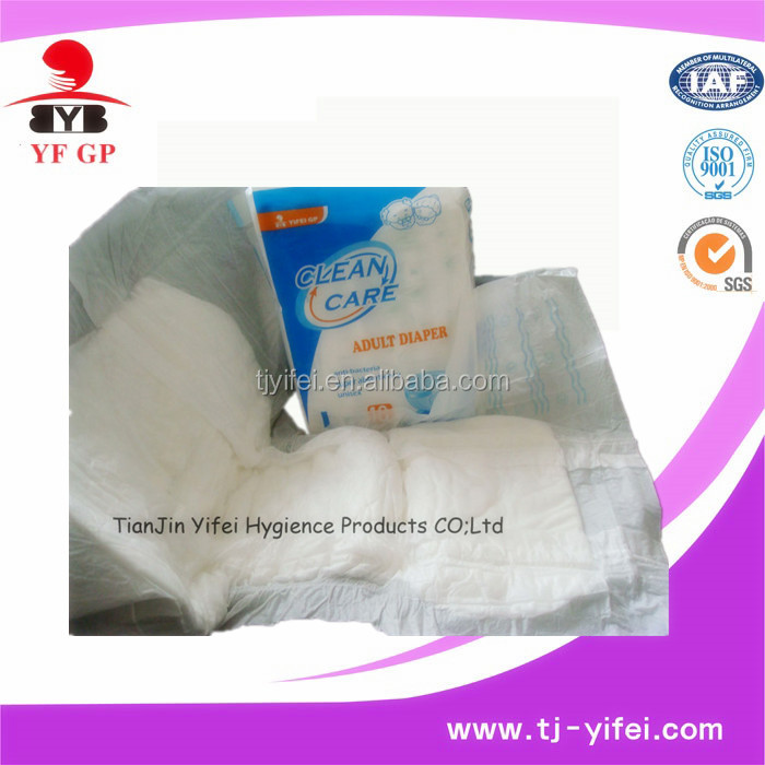 Breathable cloth-like film free samples of adult diaper disposable adult diaper