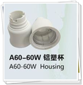 A60-6w Heat radiating cup