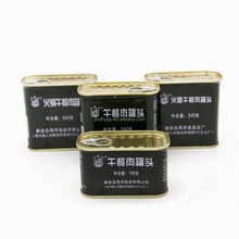 Wholesale 198g 340g Ready Eat Square Canned Pork Luncheon Meat