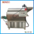 small capacity 30 kg automatic Hot air peanut roasting machine