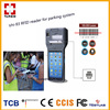Water-proof IP54 RFID NFC reader with thermal printer for car parking system