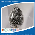 Good price GCr15 dry steel ball of China National Standard