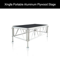 Aluminum Concert Stage, Performance Stage with Adjustable Height