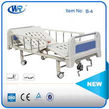 Hospital necessary equipment hospital bed