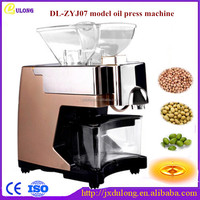 Factory price family model DL-ZYJ07 small commercial groundnut oil extraction machine