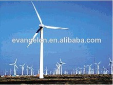 5KW Wind Generator Turbine Blade Pitch Controll With CE and IEC Certificate