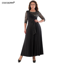 COCOEPPS2