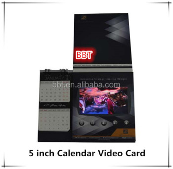 Customize 4.3-10 inch Desktop Video Card Fashion Design Video Advertising Brochure with digital screen(China)