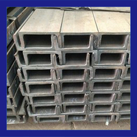 a36,ss400,q235,q345 hot rolled U shape channel steel perforated /u-shape steel channels