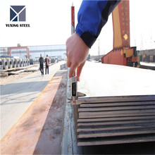SPCC cold rolled coil and plate hot rolled plate coil