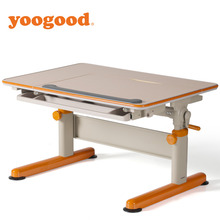 Yoogood Height Adjustable Study Table For Badroom Student Child Chaildren And Kids