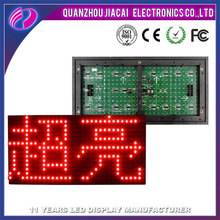 p10 Bank Rate outdoor led display module