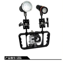 Underwater 100Meters Photographing Light gopro Mount Bracket Diving Light Two Hands Tray