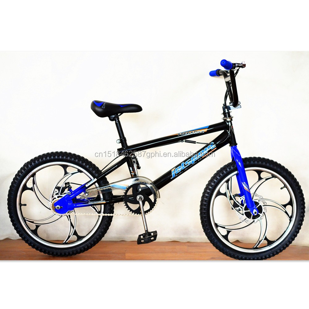 20 inch Freestyle Bicycle BMX Bike one-pieced magnesium alloy rims