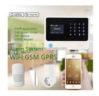 Worldwide delivery multi-language alarm system & wireless security alarm system & WIFI GSM burglar alarm system IP based cloud