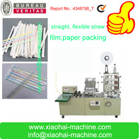 high speed single drinking straw paper packaging machine ( three side sealing,600pcs per minute)