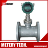 Flanged Pipeline Gas Air Type target Flow Meter dry air flowmeter