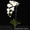 Hot Selling Different Size Artificial Potted Flower For Home&Wedding Decoration