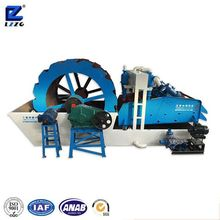 LZZG brand new type multiple function sand washer for sale