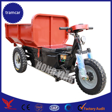 300cc Mobile Trike Scooter Electric Cargo Trike