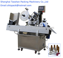Shanghai Taoshan TS 215 Automatic Labeling Machine for Small Round Bottles