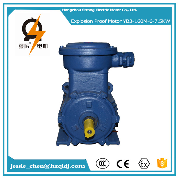 7.5kw 10hp cast iron body asynchronous three phase ac electric motor