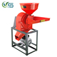 High quality small grain corn maize spices disc mill crusher machine, powder grinder milling machine