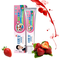 Dentist 50g children strawberry flavor anti-cavity toothpaste OEM