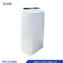 R410A small portable air conditioner 12000btu with self diagnosis function