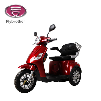 48v 500w 3 wheel electric scooter for handicapped