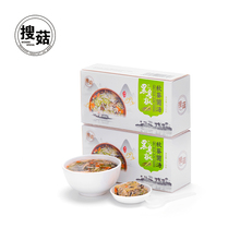 Hot sale natural soup from China of good taste and enough nutrition