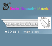 Polyurethane Carved Ceiling Molding With Popular