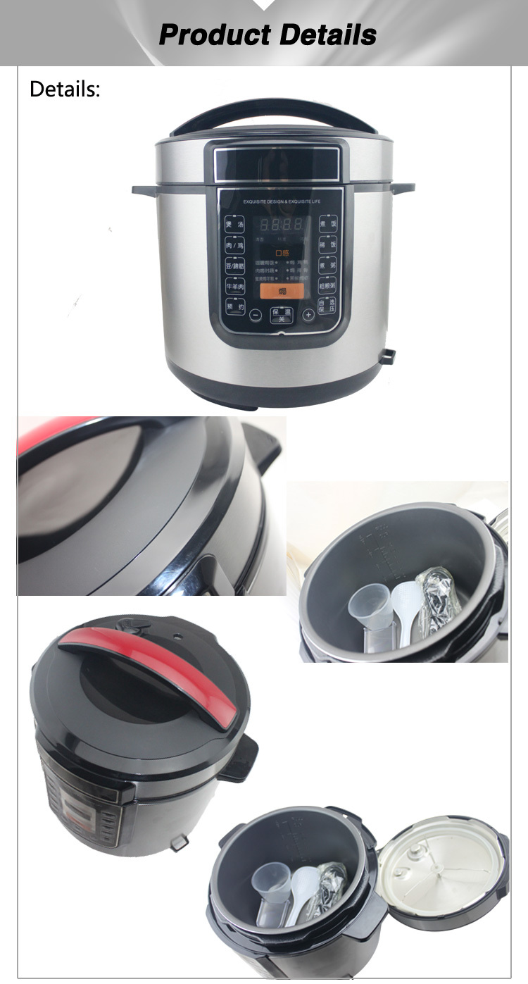 Kitchen appliances MPC037 High quality electric pressure cooker