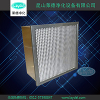 Single Flange Separator Hepa Air filter for HVAC Filtration