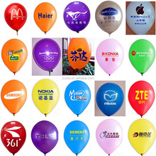 Custom helium balloon printing advertising latex balloons