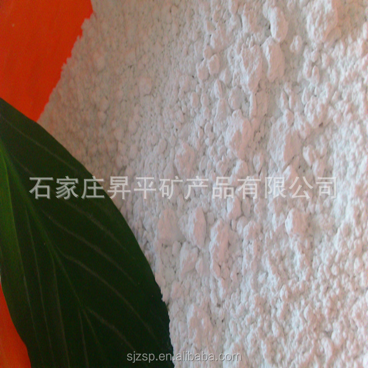 large wholesale quality guaranteed ultrafine super white calcium carbonate light calcium carbonate