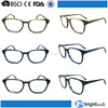 Newest Fashionable High Quality Glasses China