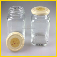 200ml Squat Jar
