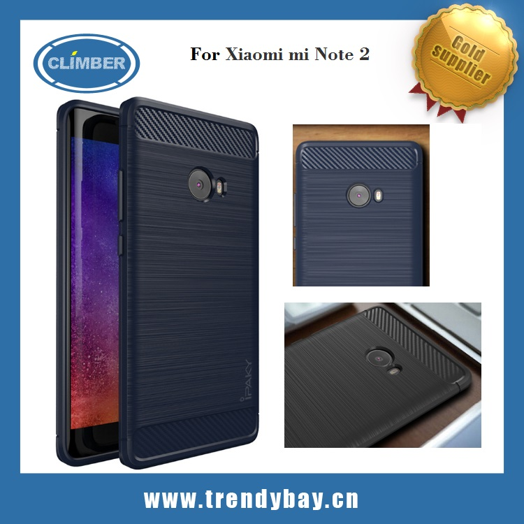 Surface Brushed silicone back case cover for xiaomi mi note 2