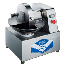 Cheaper price meat bowl cutter portable cutting machine small