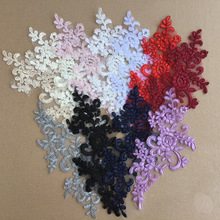 22.5cm*10cm Extra Large Lace Applique Embellishment Flower Design,Long Embroidery Neck Applique For Wedding Dress D477