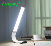 2017 New design USB Charging Desk Lamp Factory direct supply