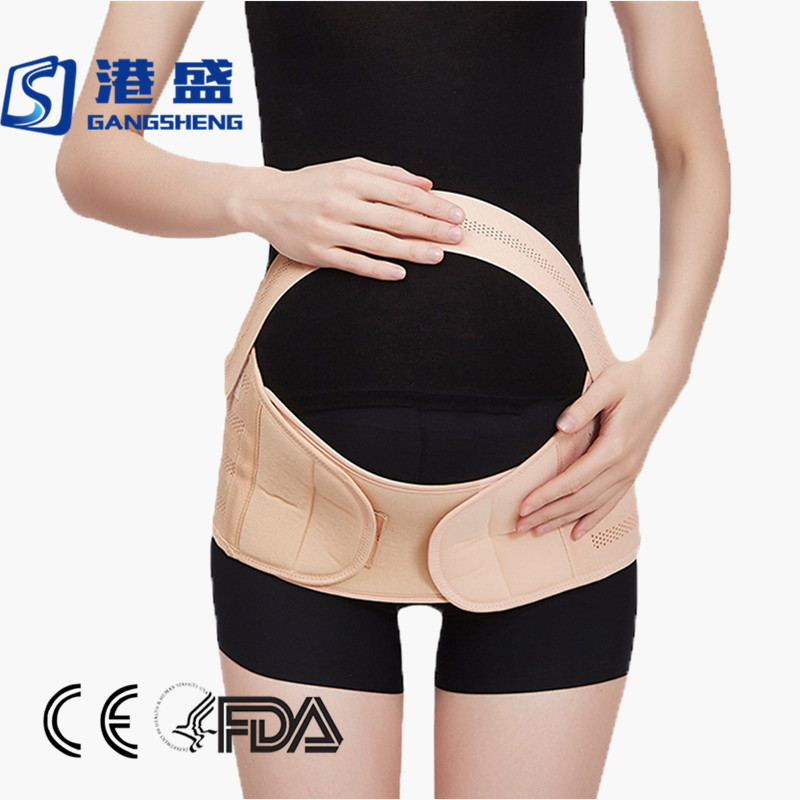 Gangsheng 2018 pregnancy belly brace pelvic belt support while pregnant Postpartum Prenatal Care bands