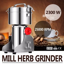 500G High Speed Electric Herb Coffee Beans Grain Grinder Cereal Mill Flour Powder Machine