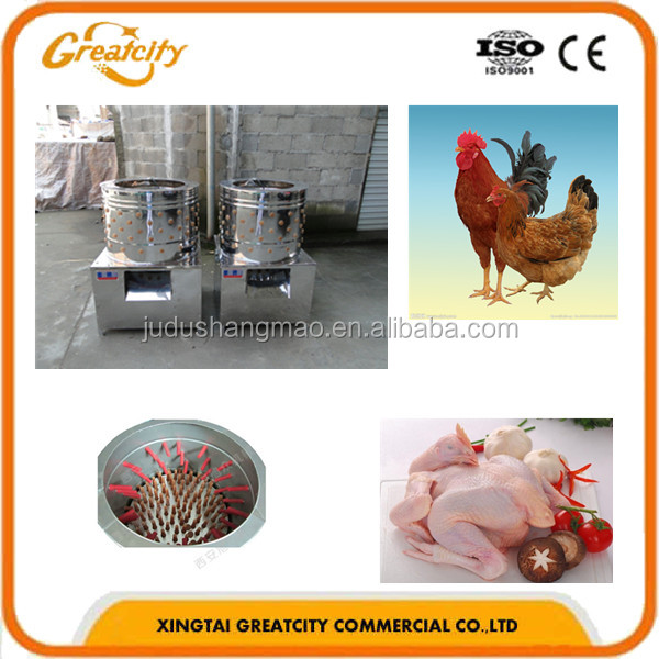 chicken feather cleaning machine